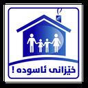 Khezani Asoodeh