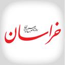 Khorasan newspaper