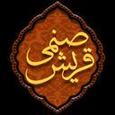 doa sanami quraish