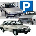 راهنمای خرید خودرو  دست دوم(تضمینی)
