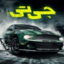 GT: Speed Club - Drag Racing / CSR