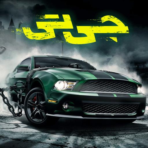دانلود بازی جی تی: کلوپ سرعت - ماشینهای مسابقه