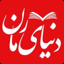 ۱۰۰۰+ رمان عاشقانه و طنز