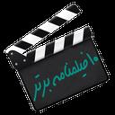 Top 10 screenplays