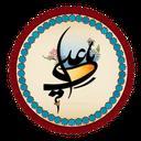 ناد علی
