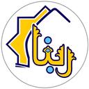 ربنا (ویژه رمضان)