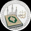 دائرة المعارف قرآن كريم