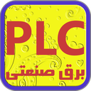 LOGO Industrial, planning PLC