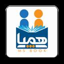 مشاوره تحصیلی همپا