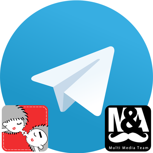 Telegram Love stickers for Android - Download | Cafe Bazaar