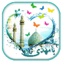 دعای امام زمان (صدای استاد فرهمند)
