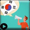 کره ای حرف بزنیم