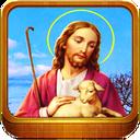 تعبیر پیامبران الهی