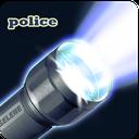 چراغ قوه پلیسی