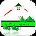ملایر شهر کریم خان زند