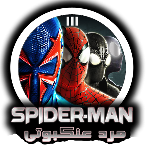 Spider-Man 3 Game for Android - Download | Cafe Bazaar