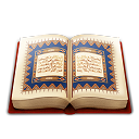 Quran Persian Translastion 11 to 20