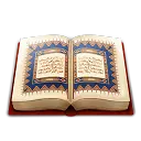 قرآن صوتی فارسی(جزء 11 تا 20)