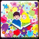 آموزش کودکانه قرآن
