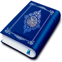 (سوال جواب قرآنی (فلش کارت