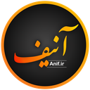 Anif (Ani Food) | online order food