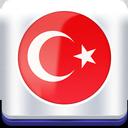 لرن ترکیش