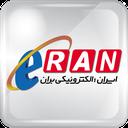 ایران ، الکترونیکی بران
