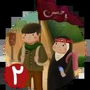 Arbaeen Kids