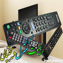 Remote control of digital devices