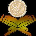 شان نزول آيات قران Koran Verses