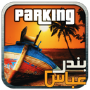 Iran Bandar Car Parking