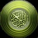 تفسیر روان قرآن