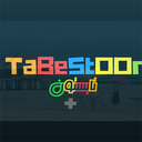 Tabestoon +
