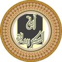 ایه الکرسی + ترجمه + صوت