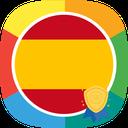 زبانک - اموزش زبان اسپانیایی