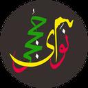 مداحی مدافعان حرم