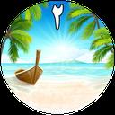 جزیره اسرارآمیز ٢