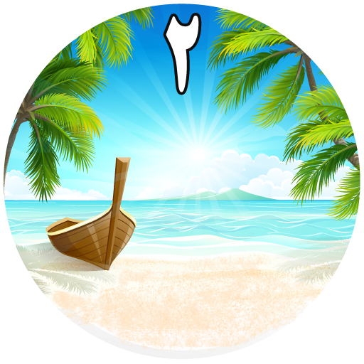 جزیره اسرارآمیز ۲