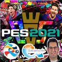 PES 2021 (گزارش فارسی،لیگ برتر)