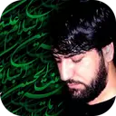 نوحه های حاج جواد ذاکر
