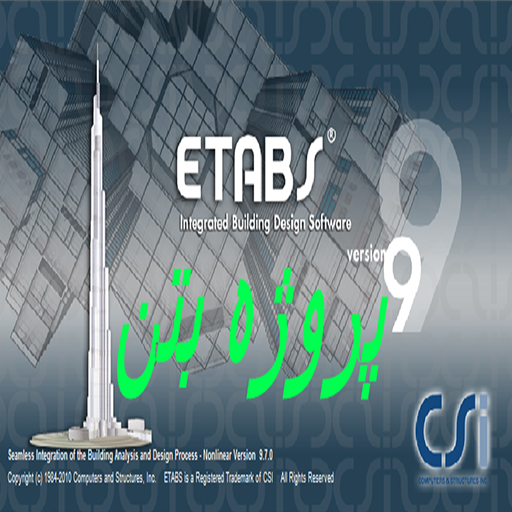etabs(Concrete project-quickly)