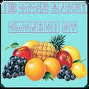 آموزش تلفظ میوه ها به انگلیسی
