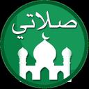 My Prayer: Qibla, Athan, Quran & Prayer Times