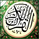 پولدار شدن با خواندن قرآن