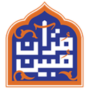 قرآن مبین با تفسیر روایی البرهان