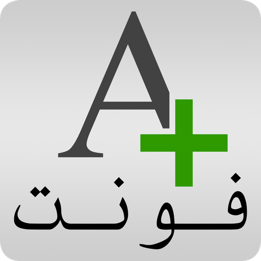 OfficeSuite Farsi Font Pack | Android Application | Cafe Bazaar