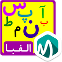 Alefba Farsi Learning