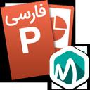 پاورپوینت اندروید فارسی آموزشی