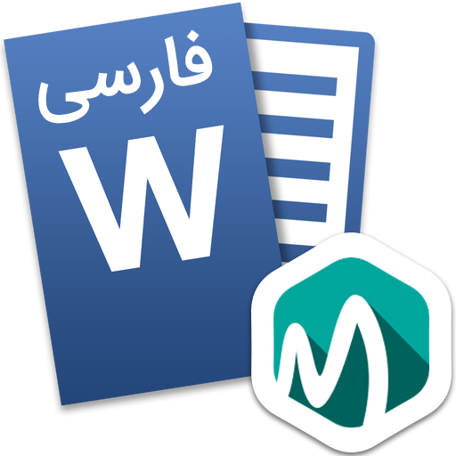Word Learning Android Persian