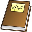 آموزش پلو های ایرانی